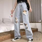 高腰破洞牛仔褲長褲女寬鬆大碼闊腿直筒褲【小酒窩服飾】