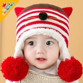 新生兒帽子春秋男女寶寶帽子毛線帽6-24個月嬰兒帽子秋冬毛線童帽
