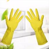 洗碗手套防水橡膠手套 家用洗衣服膠皮 乳膠廚房防污耐用清潔家務