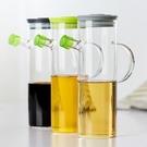 油壺悅物廚房玻璃家用大容量油壺創意透明防漏油罐醬油瓶醋瓶調味瓶