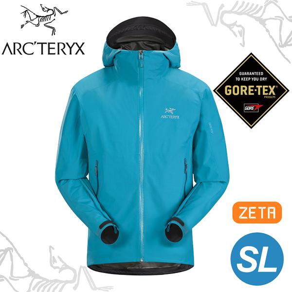 【ARC TERYX 始祖鳥 男 Zeta SL 防水外套《深冰河綠》】21776/Gore-Tex/超輕薄夾克/防風/跑步