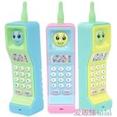 手機玩具大哥大兒童玩具手機嬰兒女孩寶寶仿真電話可咬防口水0-1-3歲愛麗絲精品