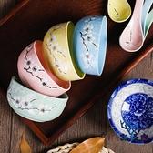 碗碟套裝雪花北歐陶瓷碗筷網紅餐具吃飯米飯碗小碗【古怪舍】