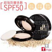 ttmax 曠世美肌保濕粉餅SPF50(10g)【小三美日】原價$299