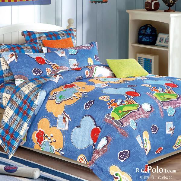 R.Q.POLO【兔與貓的故事】精梳棉-雙人標準床包兩用被四件組(5X6.2尺)