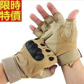 健身手套(半指)可護腕-透氣吸汗防滑耐磨男騎行手套69v23【時尚巴黎】