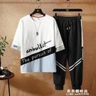 運動服男士夏季短袖套裝中學生搭配一套衣服韓版潮流休閒夏裝【果果新品】