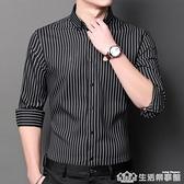 青年長袖襯衫男士商務休閒扣領時尚修身黑色豎條紋免燙彈力襯衣潮 樂事館品