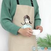 圍裙家用廚房薄款可愛日系防水防油工作服女時尚超薄罩衣【千尋之旅】