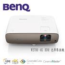 (特賣)BENQ W2700 2200流明 4K HDR 色準導演機 投影機