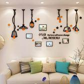 全館83折 創意照片歐式3d立體墻貼畫客廳臥室宿舍溫馨自粘畫電視背景墻裝飾