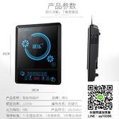 祺樂QL-601電磁爐特價 家用   多功能按鍵靜音電池爐火鍋灶 MKS薇薇