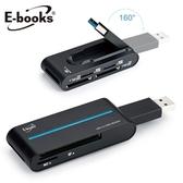 E-books T27 USB3.0超高速多合一讀卡機