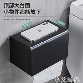 卷紙架太空鋁廁所防水浴室黑色免打孔擦手紙盒衛生間壁掛式紙巾盒 NMS小艾新品