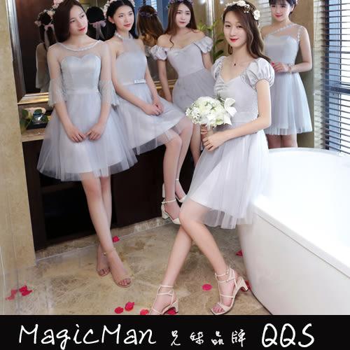 伴娘服 短款敬酒小禮服(QJ0629)★Magicman兄妹品牌QQS★預購