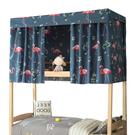 宿舍床簾 ins風遮光布學生寢室簾子上鋪上下鋪女床上窗簾北歐男 快速出貨