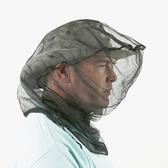 PUSH!戶外用品防蚊蟲網紗帽養蜂防護帽防蚊網罩2入P135黑色2入