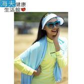 HOII SunSoul后益 涼感防曬 UPF50  披肩 藍光