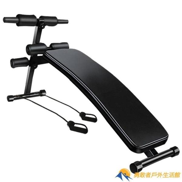 仰臥起坐健身器材多功能收腹機腹肌板