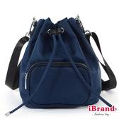 【iBrand】 簡約口袋3 WAY水桶包後背包-藍 SD-7072-BL