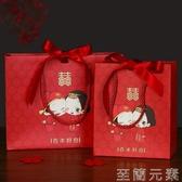喜糖盒菲尋婚慶用品喜糖盒子創意結婚禮物包裝盒喜糖袋禮品袋婚禮手提袋 至簡元素