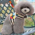 狗牽繩-結實透氣帆布時尚寵物胸背帶拉繩6色72ao6【時尚巴黎】