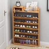 簡易鞋架多層組裝經濟型家用鞋櫃多功能特價門口宿舍鞋架省空間 nms 樂活生活館