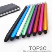觸摸屏手寫電容筆安卓蘋果手機iPad平板電腦繪畫觸控筆通用細筆頭「Top3c」