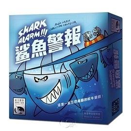 『高雄龐奇桌遊』 鯊魚警報 Shark Alarm! 繁體中文版 正版桌上遊戲專賣店