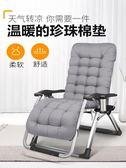 椅子 躺椅折疊午休午睡床功能便攜靠椅子家用沙灘懶人成人 ATF 極客玩家