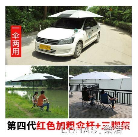 教練車汽車遮陽傘防曬罩全自動太陽傘SUV摺疊通用夏車頂隔熱車傘 樂活生活館