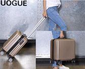 行李箱登機箱迷你拉桿箱萬向輪男女18寸