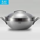 艾多美 316不鏽鋼炒鍋 5.4公升  | OS小舖
