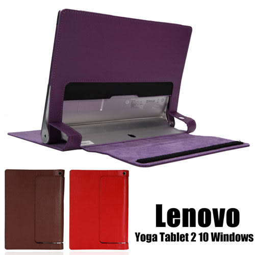 ◆免運費加贈電容筆◆聯想 Lenovo Yoga Tablet 2 10 with Windows 多彩全包覆專用平板皮套 保護套