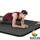 防滑運動瑜珈地墊家用健身墊初學者瑜伽墊子加厚加寬加長【創世紀生活館】