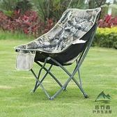 戶外折疊凳子便攜式躺椅午休露營車載靠背【步行者戶外生活館】