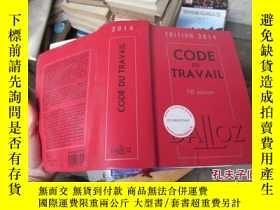 二手書博民逛書店code罕見du travail 精 6351勞動法19636