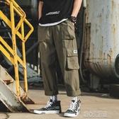 工裝褲 秋季國潮工裝褲男嘻哈直筒寬鬆大碼休閒九分褲青年哈倫褲 暖心生活館