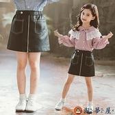 女童半身裙秋冬裝素色潮款時髦皮裙兒童短裙【淘夢屋】