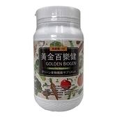 壯士濰~黃金百樂健高纖種子粉300公克/罐