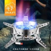 【索樂生活】步林三口高山卡式液化氣罐快速瓦斯爐