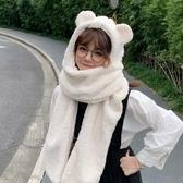 熊耳朵帽子女秋冬季甜美可愛冬天毛絨圍巾連帽一體韓版護耳保暖潮  魔法鞋櫃
