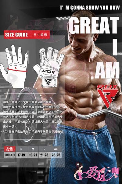 ● L ● 英國 RDX 王者之冠牛皮革 舉重健身手套 CROWN WEIGHT LIFTING GLOVES 重量訓練/健美專用手套