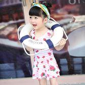 兒童泳衣女童大中小童女孩