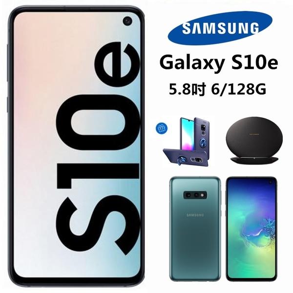 全新僅拆封Samsung Galaxy S10e 6G/128G 5.8吋 高通S855核心 超長保固18個月 也有S10 plus