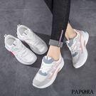 PAPORA綁帶拼接休閒老爹布鞋K803白/粉(偏小)