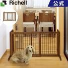 48H出貨*WANG*【原廠公司貨】日本Richell 移動木圍籠 S (一般型)【ID56641】