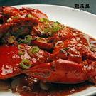 *精緻菜肴加價購*-醬爆蟹年糕(10兩青蟹)