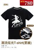 (木棉花)預購:潮流炫光T-shirt(里維)-進擊的巨人(S/M/L/XL/XXL)