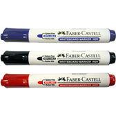 [奇奇文具] 【輝柏 Faber-Castell 白板筆】FABER 254051-10 / 254099-10 /  254021-10 粉狀配方白板筆  10支/盒
